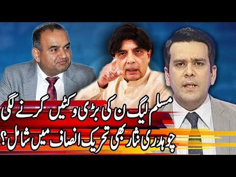 Center Stage With Rehman Azhar - 7 April 2018 - Express News