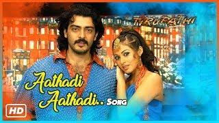 Ajith Latest Movie Songs 2017   Athadi Athadi Video Song   Thirupathi Tamil Movie   Ajith   Sadha
