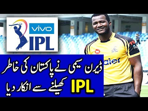 Why Darren Sammy Is Not Playing IPL 2019 ? | Indian Premier League