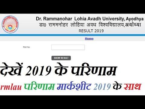 rmlau result 2019 || rmlau result with marksheet 2019 || VIEW MARKS SHEET  RESULT 2019 ||