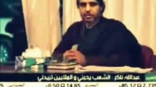 عاجل ... معمر القذافي لا يزال حي وهنا الدليل