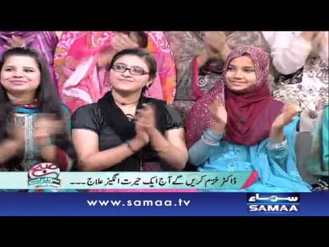 Ganjapan ka ilaj - Saverey Samaa Kay Saath – 11 Jan 2016