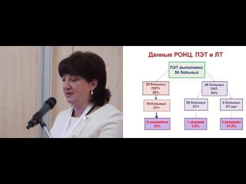 Диффузная В - крупноклеточная лимфома: прогноз