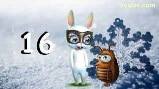 Zoobe Зайка Зайкины тараканчики, выпуск 16