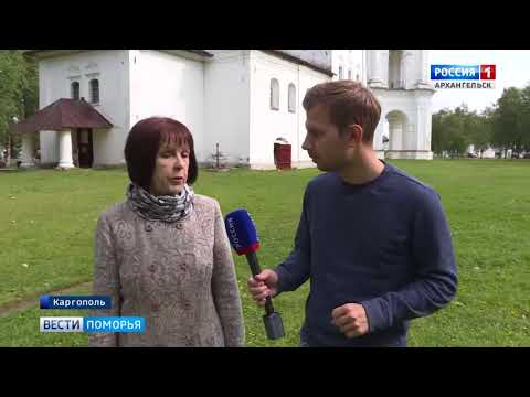 Каргопольский музей готовится к большому юбилею