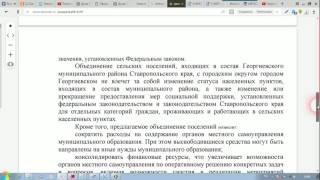 видео Электроснабжение участка с 2ИСТ-2,5