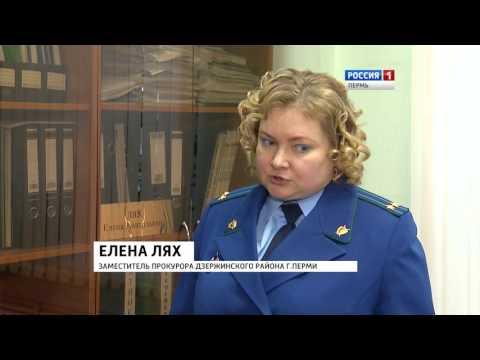 Дело об украденных миллионах: В Перми судят директора УК