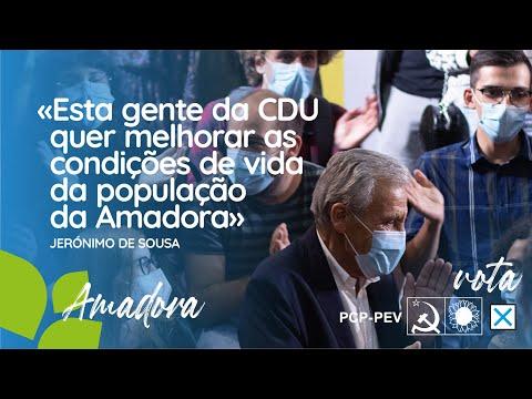 A Amadora pode contar com a CDU, com o empenhamento e dedicação dos eleitos ao serviço da população
