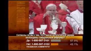 Отречься и уйти в женский монастырь(Ожидается, что после своего отречения Йозеф Ратцингер отправится жить в женский монастырь на Ватиканском..., 2013-02-11T21:26:54.000Z)