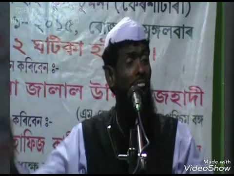 Quran And Science Mawlana ZALAL UDDIN JEHADI