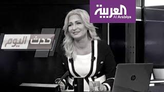 نشرة الرابعة I مذيع العربية يروي ذكرياته مع المذيعة الراحلة نجوى قاسم