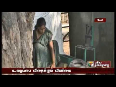 Story of tyre puncture repairing female mechanic