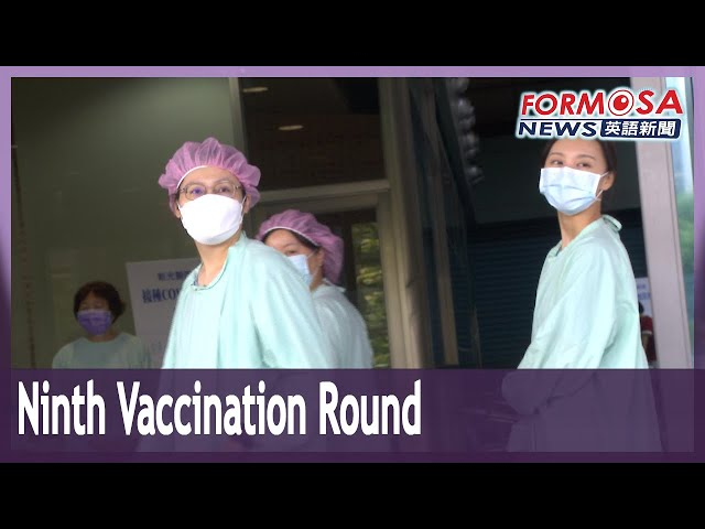 Vaccine appointments open for Pfizer 1st shots and Medigen 2nd shots