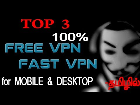 TOP 3 BEST FREE VPN SERVICES FOR ANDROID AND DESKTOP 2018 | BEST VPN APP AND SETUP|Best Free VPN