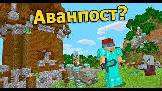 НОВЫЕ ЗЕМЛИ - МАЙНКРАФТ ПРИКЛЮЧЕНИЯ 1.14 - Серия 3