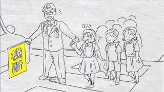 【両親への手紙】警察官のお父さんが誇りだった娘からのサプライズ