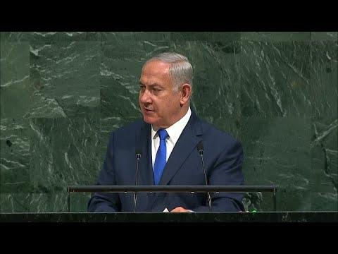 Israel PM Netanyahu:
