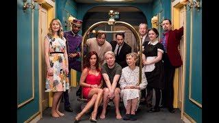 Inside No. 9: Series 4 - Trailer
