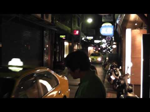 Taipei Taiwan Lin Shan N. RD