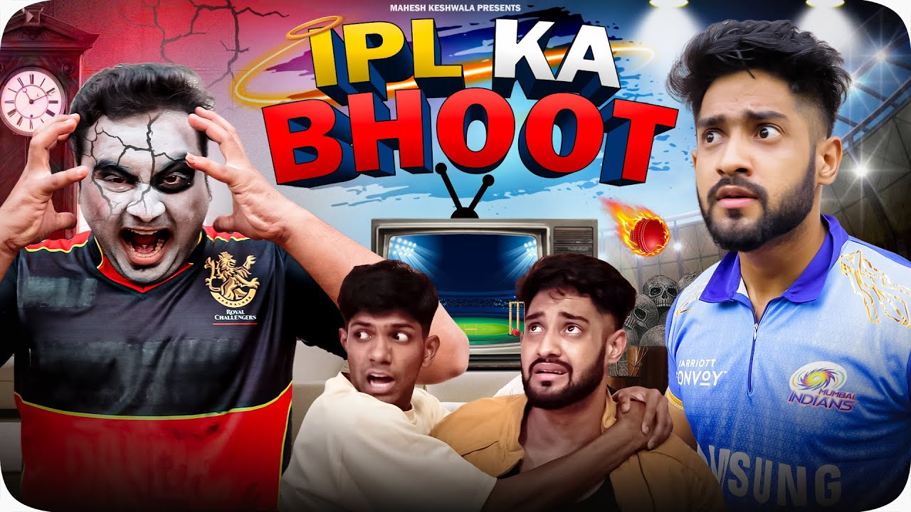 IPL KA BHOOT - A HORROR STORY 😈 THUGESH
