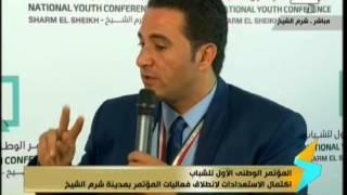 رئيس نموذج المجلس المحلي بالجيزة: استعدادنا لمؤتمر شرم الشيخ بـ250 شاب