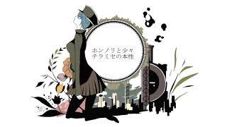 作曲サークル:たれきゃっと 新バーチャルシンガー爆誕!! [涼音ミナ] 初...