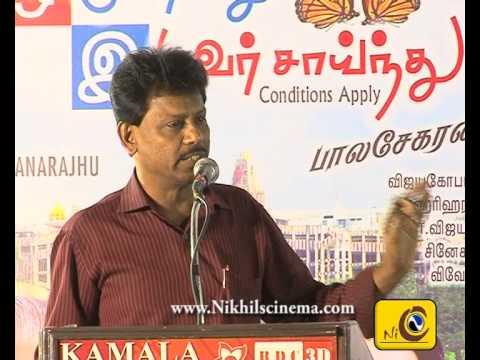 Oruvar Meethu iruvar Sainthu Audio Launch Full Video - Part 2