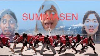MITYA - Sumimasen (feat. Ajay) Lyric Video
