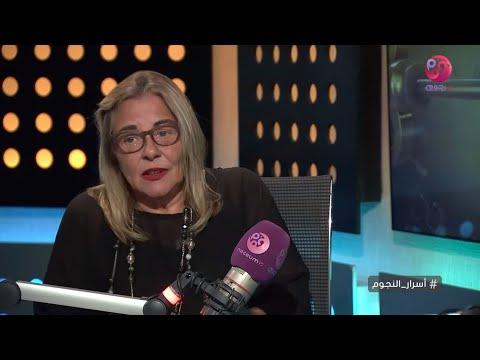 #أسرار_النجوم | مها أبوعوف تحكي عن الموسيقار عمر خورشيد