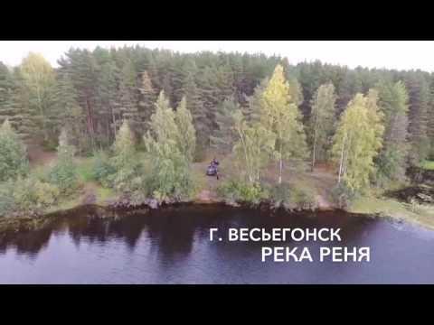 Река Реня | Весьегонск Рыбинское Водохранилище