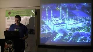«Грозный-Махачкала-Баку» - лекция в Москве 28.01.14 в Экоцентре