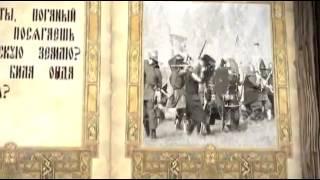 Правда о Куликовской битве