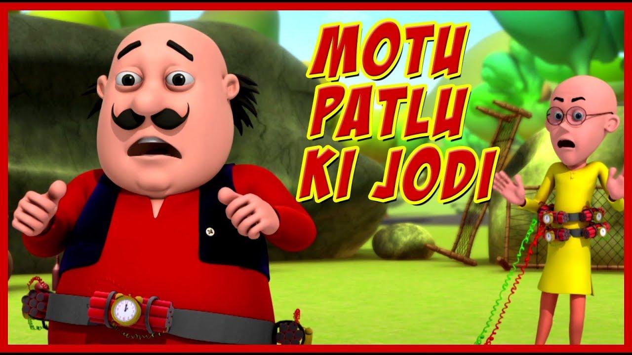 Motu Patlu Motu Patlu Ki Jodi Motu Patlu In Hindi Youtube