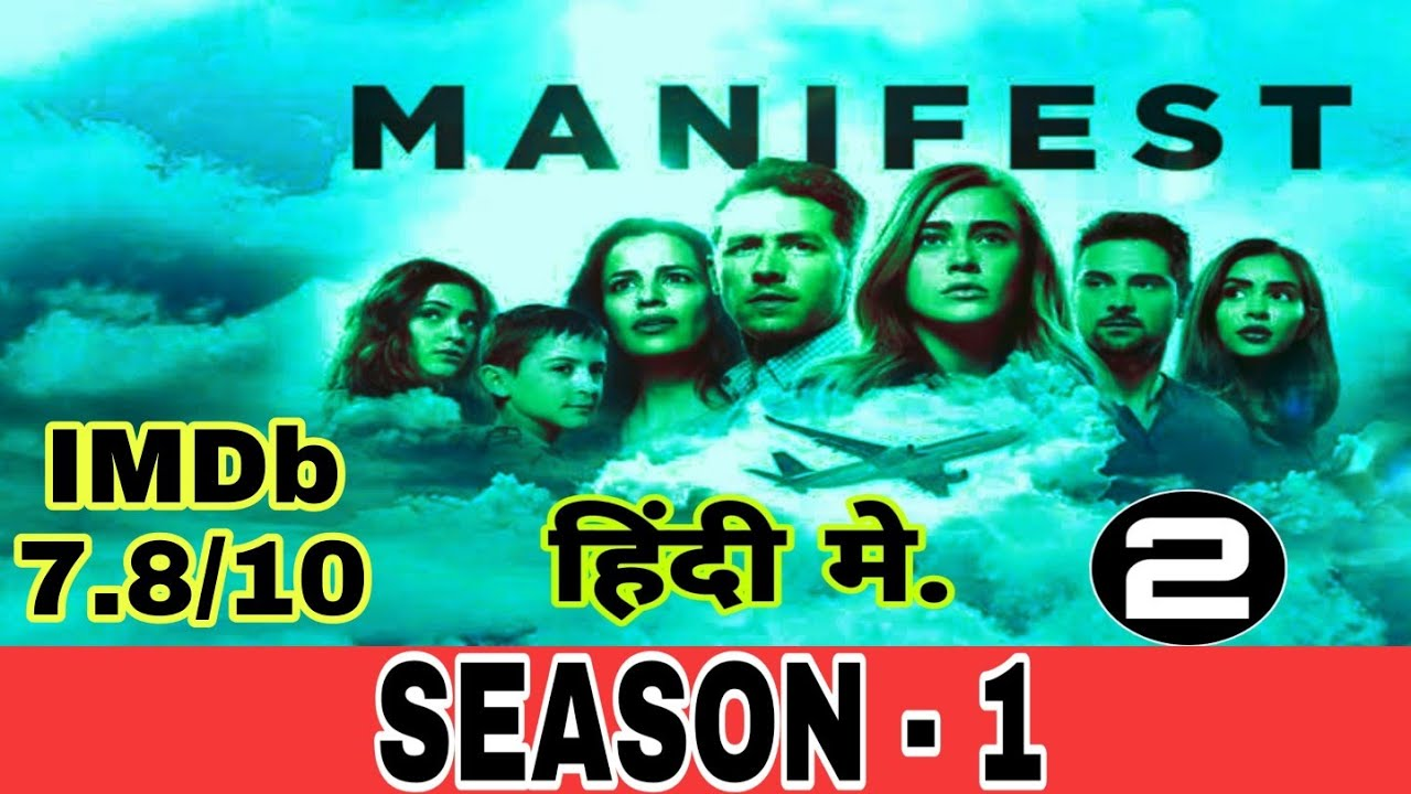 Download MANIFEST SEASON 1 EPISODE 2 ( 2018 ) IN HINDI EXPLAIN, MOVIE DETAILS EXPLAIN,