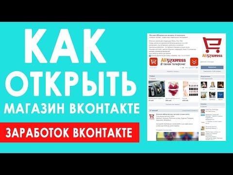 Видеокурс — Современный интернет-магазин с нуля
