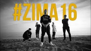 Смотреть клип Big Music - #zima16