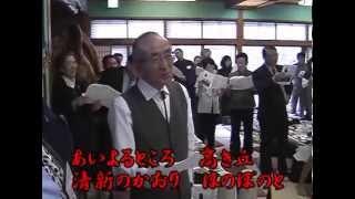 愛川東中学校校歌(歌詞付)