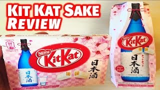 Sake Kit Kat Review | Japan Exclusive
