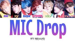 【日本語字幕/かなるび/歌詞】MIC Drop - BTS(防弾少年団/방탄소년단)