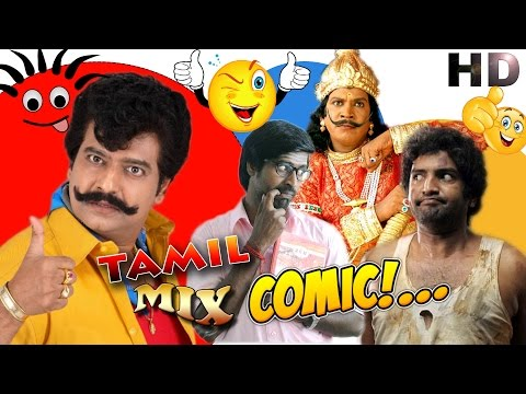 Tamil Comedy Scene | Full Hd 1080 | Tamil Mix Comedy Scene | Non Stop Comedy Scene | New Upload 2016