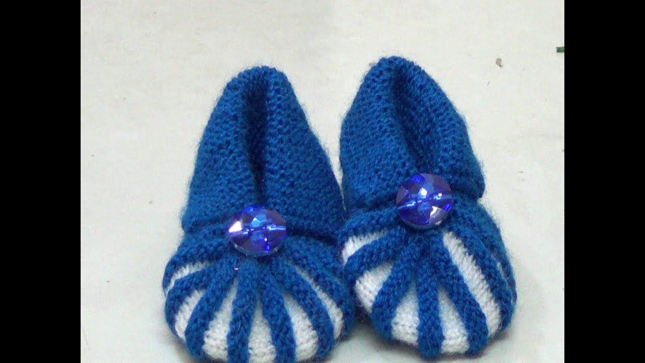 How To Knit Baby Booties In Hindi