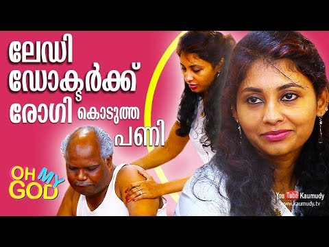 Beautiful Lady Doctor gets fooled by her old patient  | #OhMyGod | EP 106