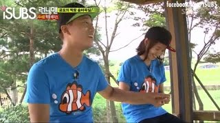MONDAY COUPLE - YOUR SCENT