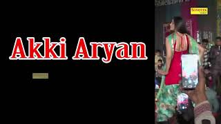 Chand T Bhi Suthari S Tu Free MP3 Song Download 320 Kbps
