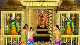 Sri Venkateswara suprabhatam ( Stotram)  Full Song with Telugu subtitles part - 3