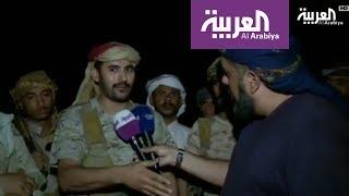 لقاء حصري للعربية مع أول كامندوز يمني