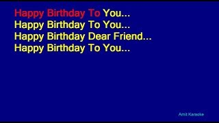 Happy Birthday To You (Karaoke)