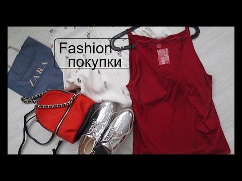Женская одежда zara купить в интернет-магазине ➦ rozetka. Ua. ☎: (044) 537 -02-22, 0 800 303-344. $ лучшие цены, ✈ быстрая доставка, ☑ гарантия!