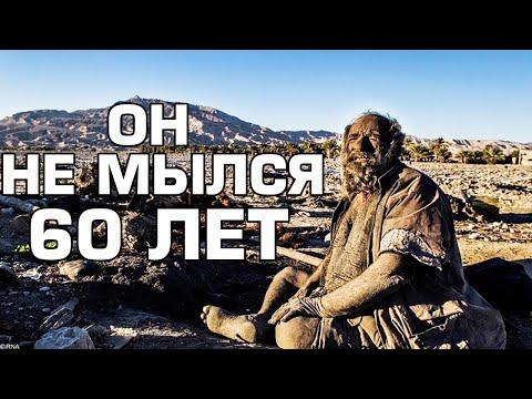 Книга Алмазная труба Иван Ефремов Купить книгу