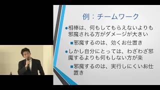 第93回 京都大学丸の内セミナー 繰り返しゲームの世界:協力行動の分析 関口 格 (経済研究所 教授)